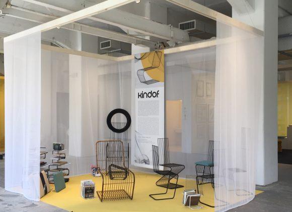 Milano Design Week, 2018